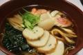 315. Seafood Ramen