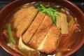 316B. Katsu Ramen Chicken