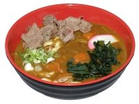 333A. Curry Udon