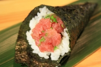 537. Negi Tuna Hand Roll