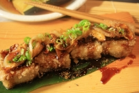 741. Shichimi Tofu Steak