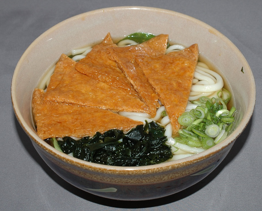 332A. Kitsune Udon